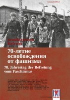 70 Jahrestag der Befreiung